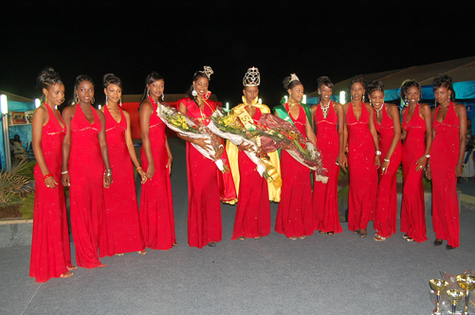 [ PHOTOS ] MISS SENEGAL 2008