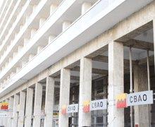 CONCENTRATION DU MARCHE BANCAIRE : Attijariwafa arrive en force