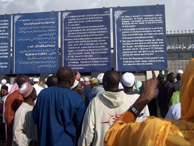 CONTRIBUTION-PELERINAGE 2008: J'ai survécu à ZamZam