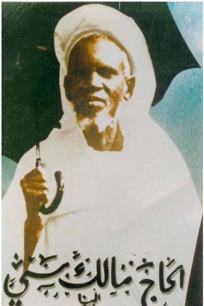 MAOULOUD: Comment Maodo a implanté le Gamou à Tivaouane
