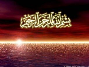Le mariage contractuel est-il licite en Islam?