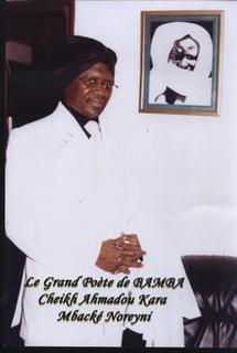 48 HEURES APRÈS LE SACCAGE DES LOCAUX DE WAL FADJRI : Une délégation de Serigne Modou Kara « bien reçue » par Sidi Lamine Niasse
