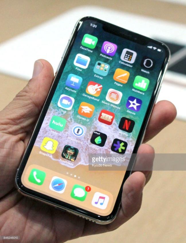 iPhone 8 et iPhone X : Prix, date, fonctionnalités, tout ce qu'il vous faut savoir !