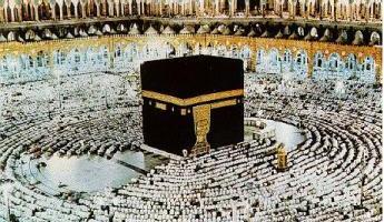 Commissariat général au pèlerinage à La Mecque : El Hadj Amadou Mansour Diop aux commandes