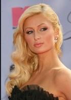 Paris Hilton commence à purger discrètement sa peine de prison