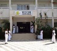 Maison de la culture Douta Seck: Une manifestation annulée pour une histoire de toilette?