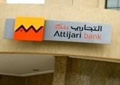 Nouvel établissement bancaire : Attijari bank Sénégal dans la place