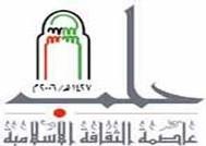 CONTROVERSE AUTOUR DU SITE DE LA MOSQUEE MASALIKUL: Les Mourides exhument un bail de 1975 signé par Abdou Diouf
