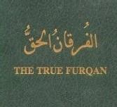 Le nouveau Coran Américain : Une dangereuse transformation du Coran
