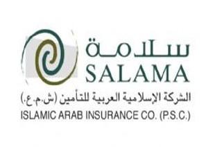 « SOSAR AL AMAN » DEVIENT « SALAMA ASSURANCES SÉNÉGAL »: La nouvelle assurance islamique arrive