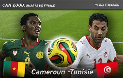 [ VIDEO ] CAMEROUN - TUNISIE 3-2: Revivez les meilleurs moments du match