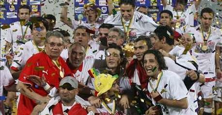 [VIDEO] FINALE CAN 2008: Cérémonie de remise des médailles et trophées