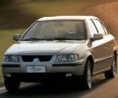 Premières voitures iraniennes fabriquées au Sénégal