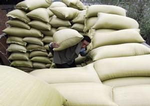 Le Japon offre 5.660 tonnes de riz au Sénégal