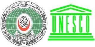 Le Sénégal porté à la tête du groupe OCI de l'UNESCO