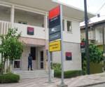 Différend Sgbs Sénégal/Ady Niang : Des immeubles de la banque en vente le 10 juin