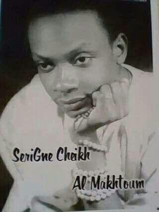 Archives – Serigne Cheikh Ahmed Tidiane Sy Al Maktoum : le côté jamais dévoilé du saint homme