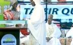 Clôture du Tafsir: Sidi Lamine NIASS offre 1 000 000 F CFA à Mame Diarra NGOM