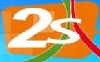 CAN 2008 - GUERRE 2STV / RTS: La 2s reprend le signal de CANAL + avec une caméra braquée sur un écran de télévision - CANAL+ va porter plainte