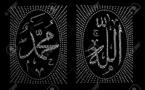 La vie du Prophète Muhammad psl et les premières années de la mission