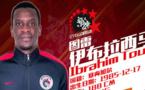 Ibrahima Touré signe en Chine, Liaoning FC