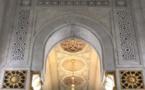 Le dernier sermon du Prophète Muhammad (Psl)