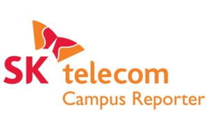 Quatrième opérateur de téléphonie au Sénégal : Le coréen Sk Telecom et CKG Group proposent 100 milliards FCfa