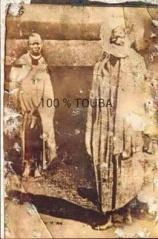 Cheikh Ahmadou Bamba Mbacké photo Originale?