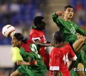 [VIDEO] INTEGRALITE MATCH MAROC - NAMIBIE 5-1: + Buts et temps forts